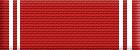 Service Citation Command